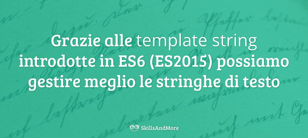 template-string-es2015